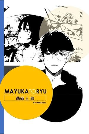 Mayuka to Ryu (Poster)