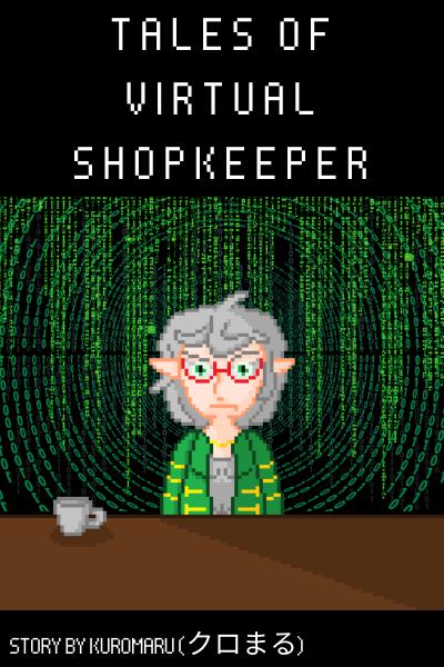Tales of Virtual Shopkeeper