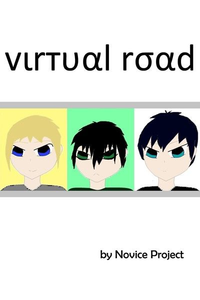 Virtual Road Cover