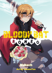 BLOODY BAT ROMEO (Revised Cover)