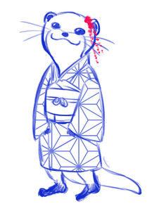 Akemi (sketch)