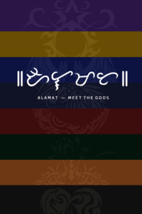 The Anitos and ther Sigils