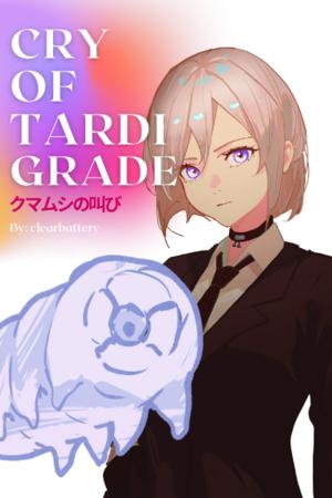Cry of Tardigrade Cover Art