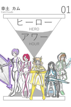 Hero Hour Cover
