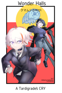 Volume 1 Cover (English Audience)