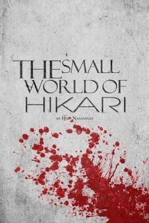 The Small world of Hikari