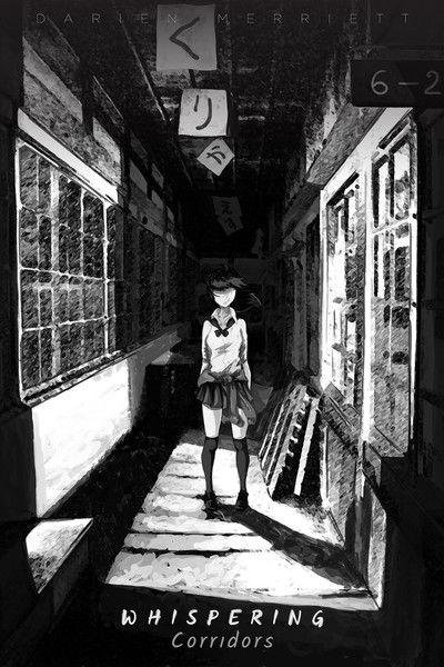 Whispering Corridors Cover