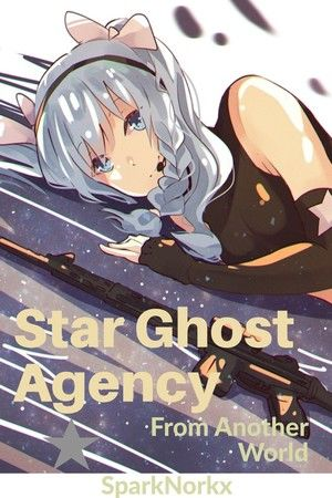 Star Ghost Agency From Another World Cover (EN)