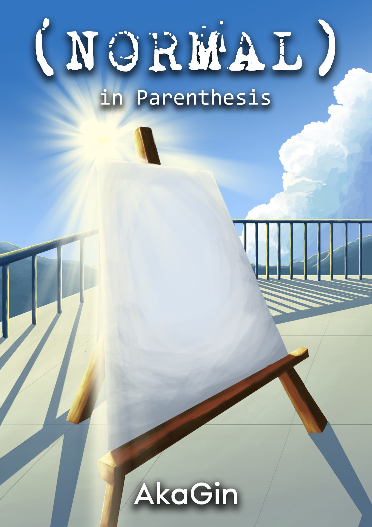 Normal in Parenthesis (NoFutsuu) Cover 1