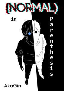 Normal in Parenthesis (NoFutsuu) Cover 2