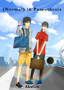 Normal in Parenthesis (NoFutsuu) Final Cover