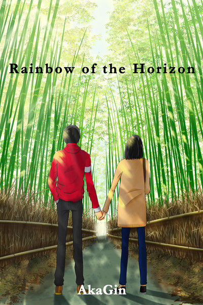 Rainbow of the Horizon (NijiHo Cover 1)
