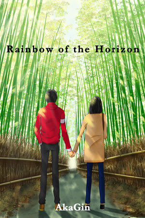 Rainbow of the Horizon (NijiHo Cover 1)