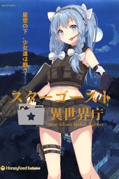 Star Ghost Isekai Agency Cover HF